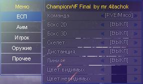 ChampionWF Final for Wa...